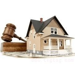 龙门法院公开司法拍卖房屋,可按揭贷款付清拍卖款!