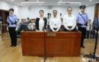 盘古氏公司及高管职员骗贷骗购外汇案一审宣判