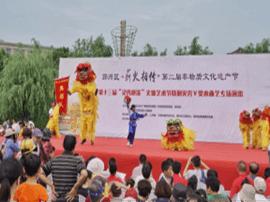 鄞州区第二届非遗文化节今天开幕