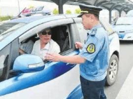 太原严查出租车拒载拼客 连续3次违规吊销资格证