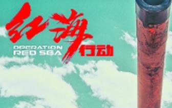 第25届北京大学生电影节印象
