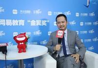 培德书院国际学校钱志龙:民办教育推动教改大潮