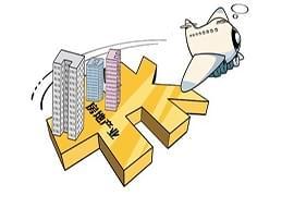 社科院专家倪鹏飞:为何说房价不是说越低越好