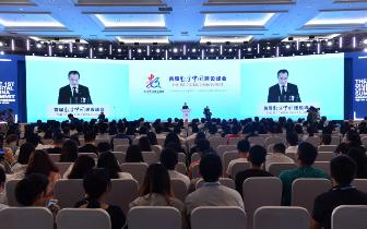 首届数字中国建设峰会在榕闭幕 这些数据你要知道