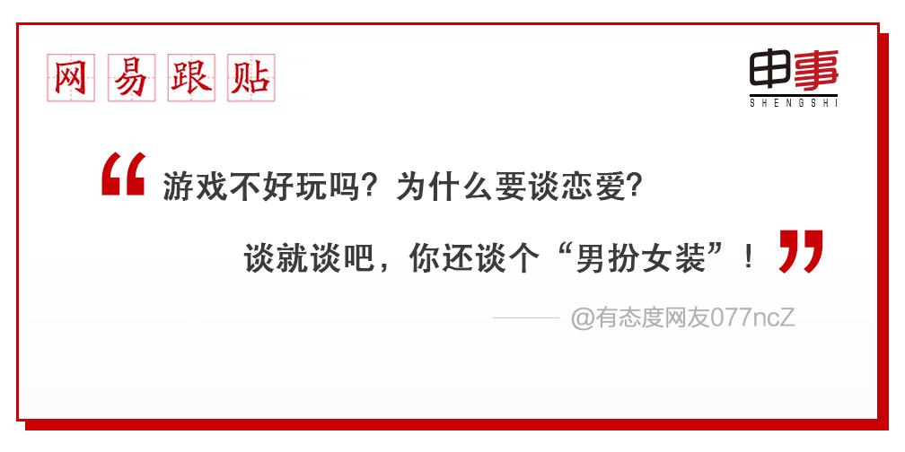 """2.12不靠谱网恋:被骗18万 """"女友""""竟是个男人"""