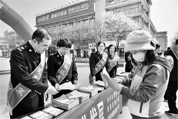 市地税局举办宣传活动