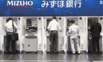 """金融业务电子化 日本银行业将迎""""瘦身""""潮"""