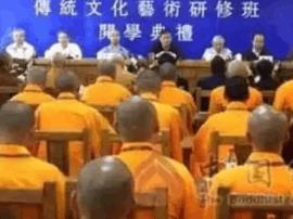 中国佛学院传统文化艺术研修班在山西聚寿山贤首寺举办
