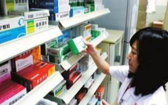 李克强总理答中外记者问:抗癌药品力争降到零关税