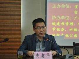 费甫华荣获全国五一劳动奖章 助农增收30多亿元