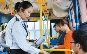 邯郸公交总公司:春节期间车辆运营温馨提示