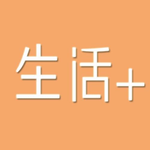 古风古韵扑面来!上海这些古镇你都去过吗?