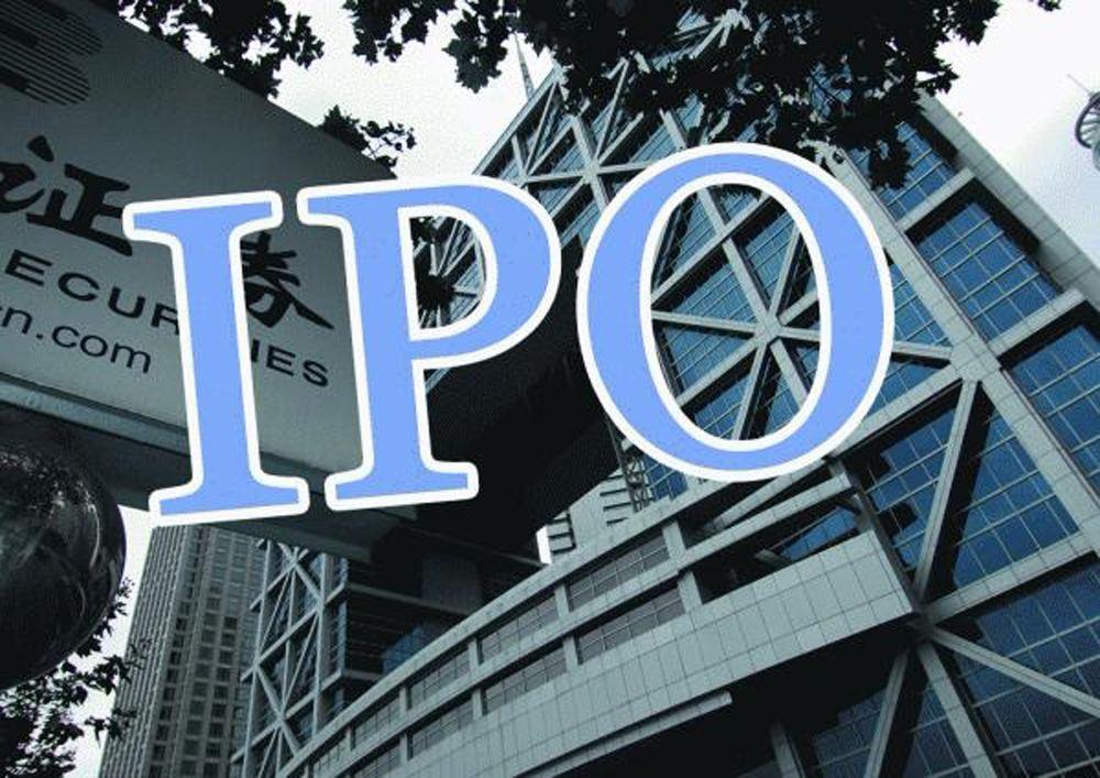 A股3年来最大IPO今申购 独角兽估值不会