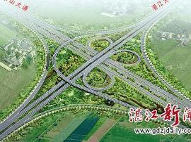 郑人豪要求:年内启动湛江大道建设