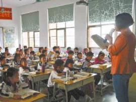 太原中小学校招聘159名教职工 大专以上学历