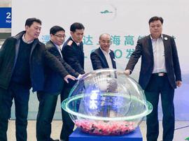 溧阳至上海虹桥28日开通高铁同日发布城市LOGO