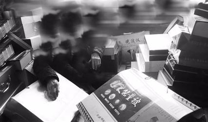 八旬老人揭保健品骗局:送免费赠品冠国家干部头衔