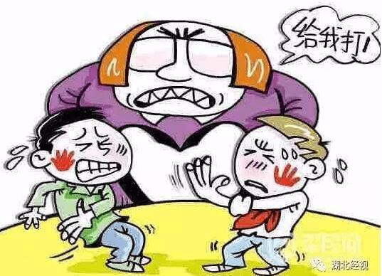 一幼儿园孩子犯错被要求自扇耳光 惹怒家长