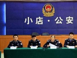 太原警方:信用卡诈骗高发 已有千余人中招