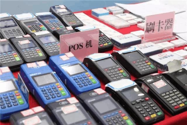 佛山警方捣毁35个电信网络诈骗窝点抓171嫌疑人