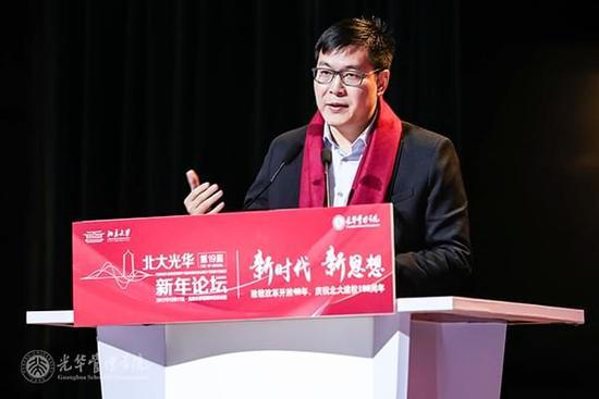 姚劲波:未来20年 服务业是最好的行业