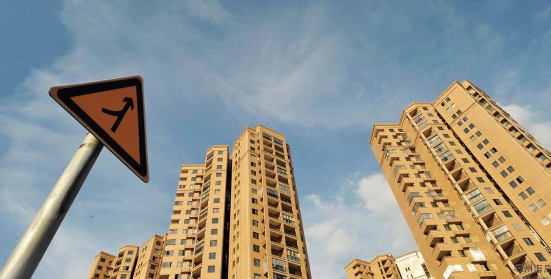 厉害了!4月70城房价公布 蚌埠涨幅