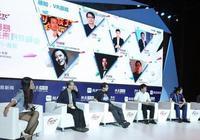 2016网易未来科技峰会平行论坛:感知·VR/AR