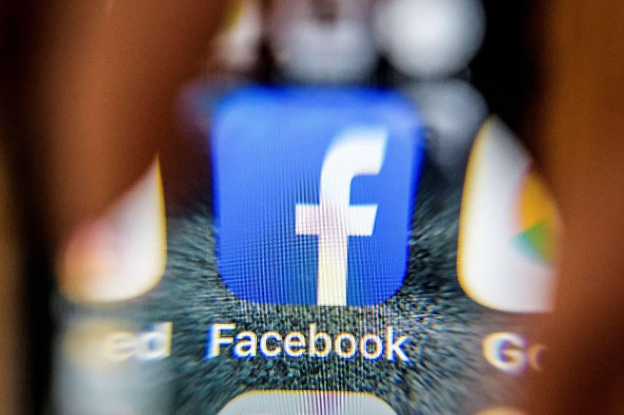 Facebook正组建团队,力求开发自家芯片产品