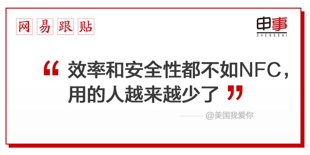 4.19 年底前上海地铁全部闸机都能刷手机!