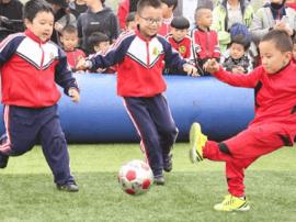 首届京津冀幼儿园足球运动会开幕