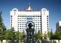 2017年北京交通大学自主招生要求