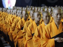 汉传佛教教职人员资格认定办法