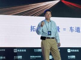 张首晟:机器智能何时超越人类?早着呢