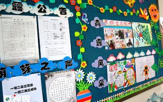 """【莞视界】学生寒假作业玩""""私人定制"""""""