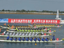 第十三届全运会龙舟项目收官 福建队获三银两铜