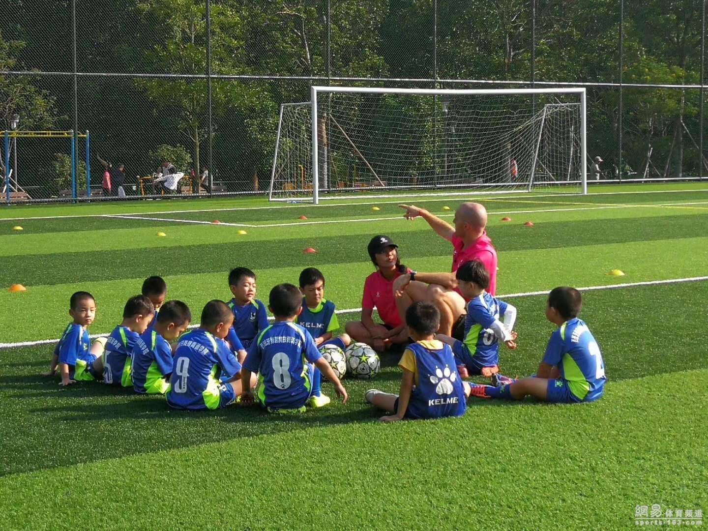 前国安球员移植西式青训 聘齐祖同级教练驻点 多人已赴西甲试训