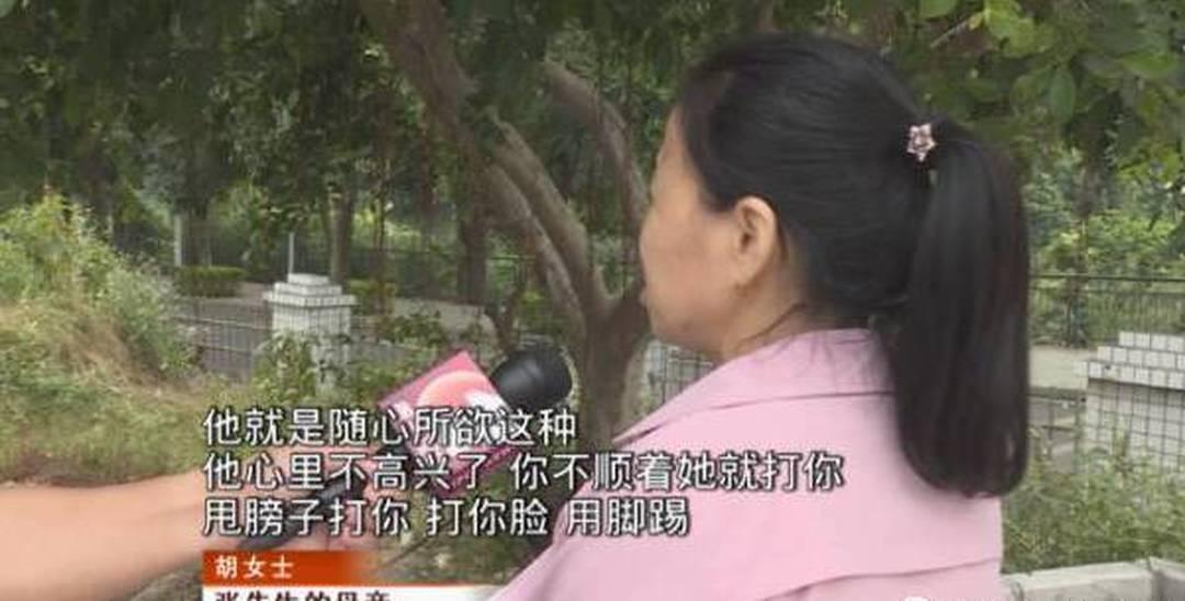 女子来到深圳找儿子 丈夫追过来打她