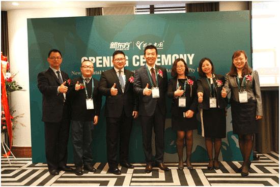 新东方再拓海外市场 前途出国澳洲分公司正式成立