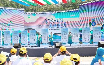 中国旅游日福建分会场主题活动在永定土楼举行