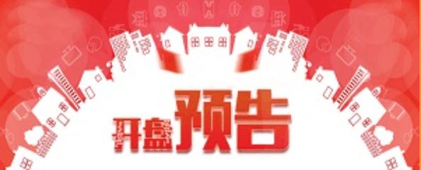 9月武汉16个纯新盘入市