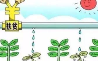 太原:城乡低保标准要提高 建公办养老机构