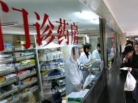 鄂公立医院取消药品加成 所有公立医院取消药品加成