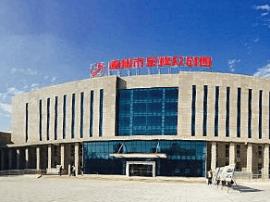 福建省大学生双创基地成立 位于芗城金峰众创园