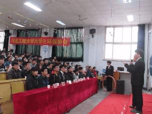 """河北工程大学举办""""2017年高校环保知识竞赛""""活动"""