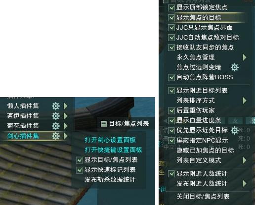 剑网3重制版奶花PVP入门攻略 秘籍奇穴配装详解