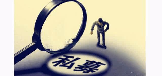 管理规模达3000多亿元 杭州私募多样发展成行业翘楚