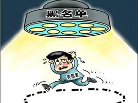 淄博:建筑企业信用评价为C级将入黑榜实行惩戒