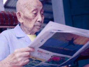 湛江历史发展的见证者:百岁武术老人的养生之道