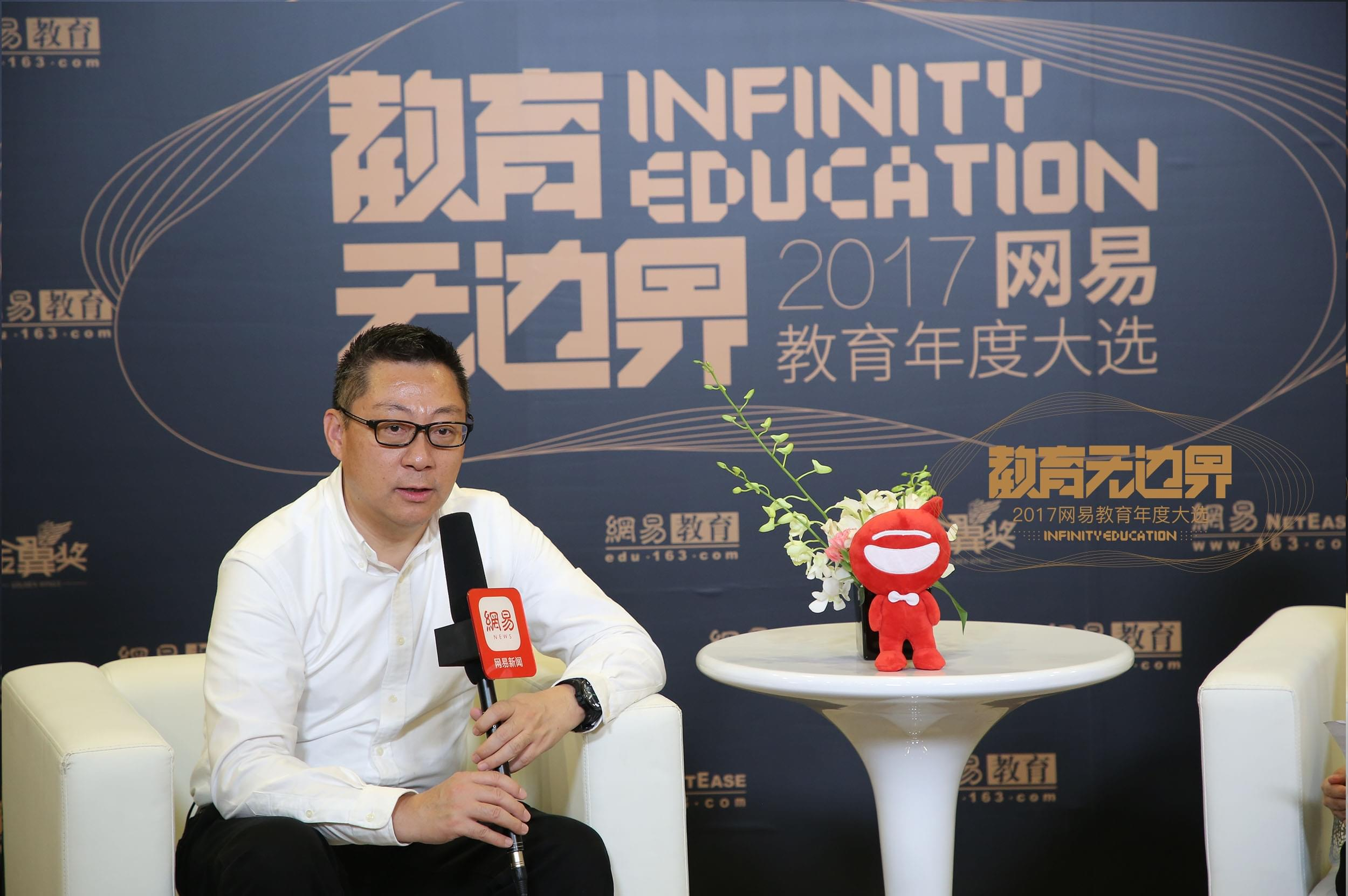 新东方教育科技集团周成刚:孩子需要国际化视野