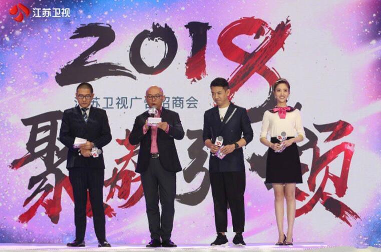 江苏卫视布局新文化矩阵 最强主持团联手引领